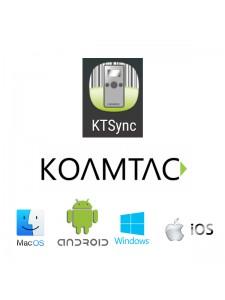 Application pour KDC